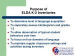 purpose of elda k 2 inventories