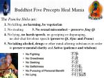 buddhist five precepts heal mania