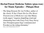 herbal patent medicine tablets pian wan for manic episodes phlegm heat26