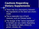 cautions regarding dietary supplements
