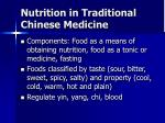 nutrition in traditional chinese medicine