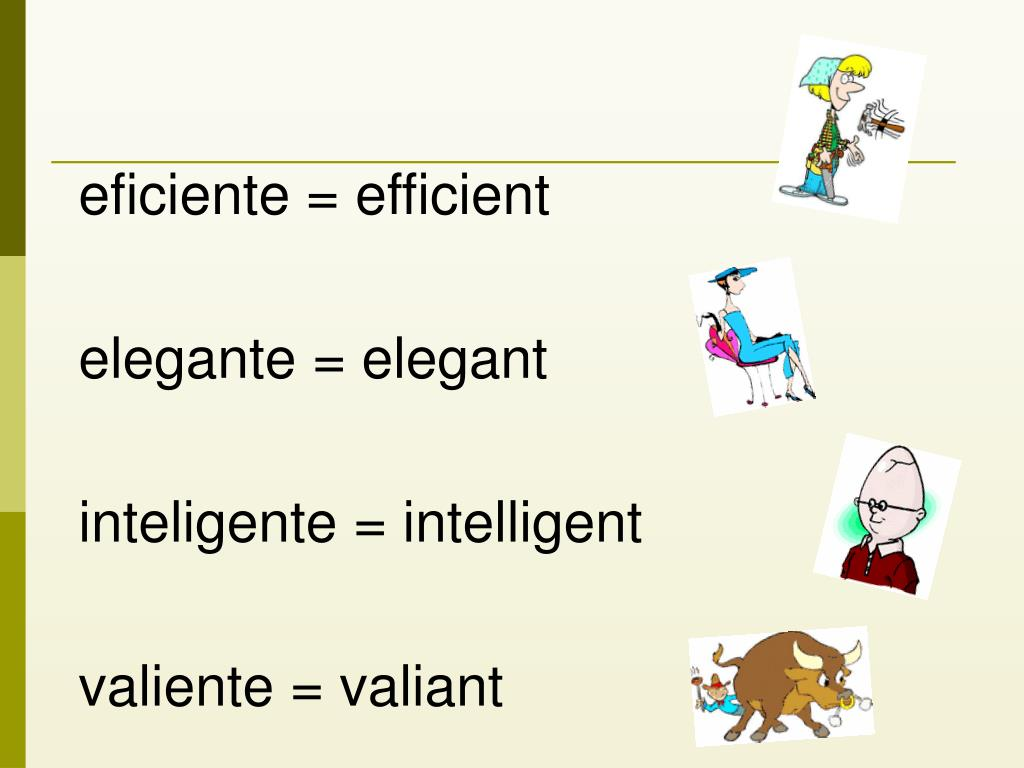 eficiente = efficient
