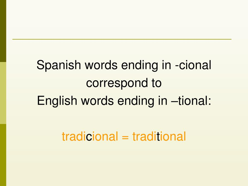 Spanish words ending in -cional
