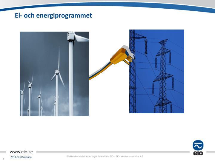 El och energiprogrammet