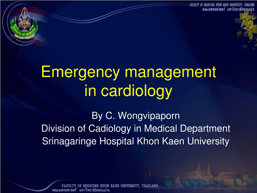 emergency management in cardiology l.