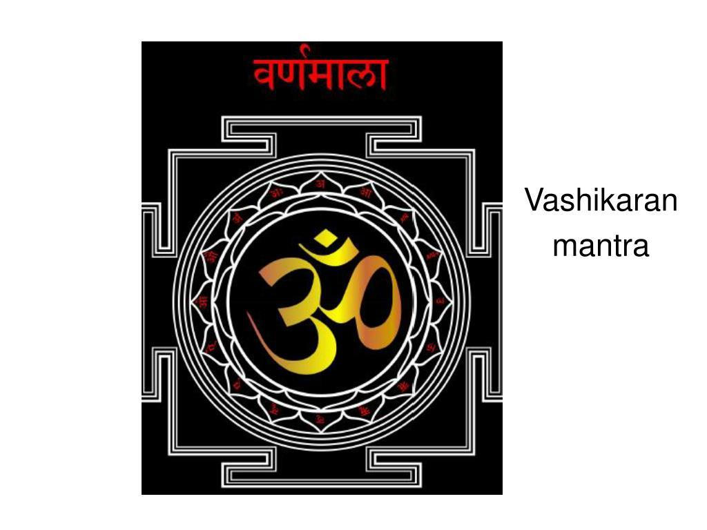 vashikaran mantra l.