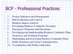 bcp professional practices