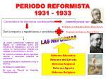 periodo reformista 1931 1933