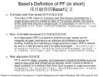 basel s definition of pf in short basel