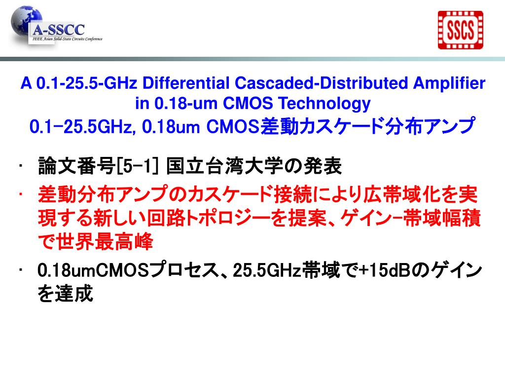 A 0.1-25.5-GHz Differential Cascaded-Distributed Amplifier in 0.18-um CMOS Technology