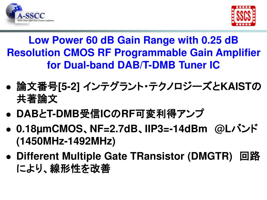 Low Power 60 dB Gain Range with 0.25 dB Resolution CMOS RF Programmable Gain Amplifier for Dual-band DAB/T-DMB Tuner IC