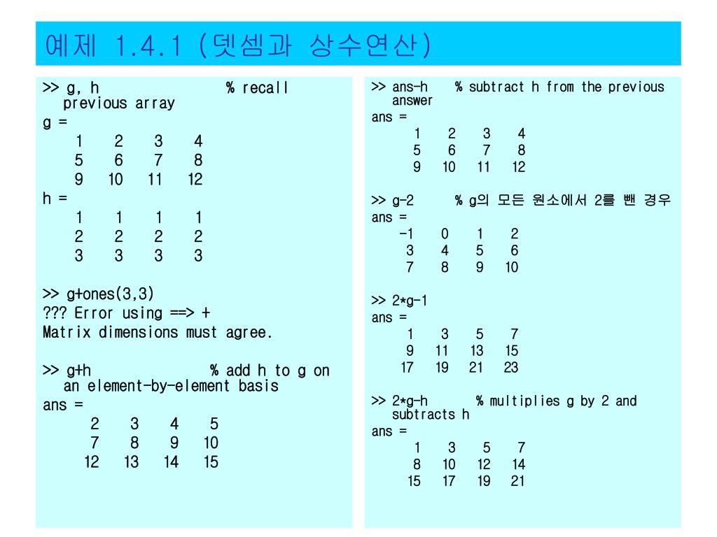 >>g, h % recall previous array