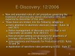 e discovery 12 2006