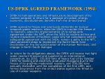 us dprk agreed framework 1994