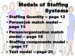 models of staffing systems