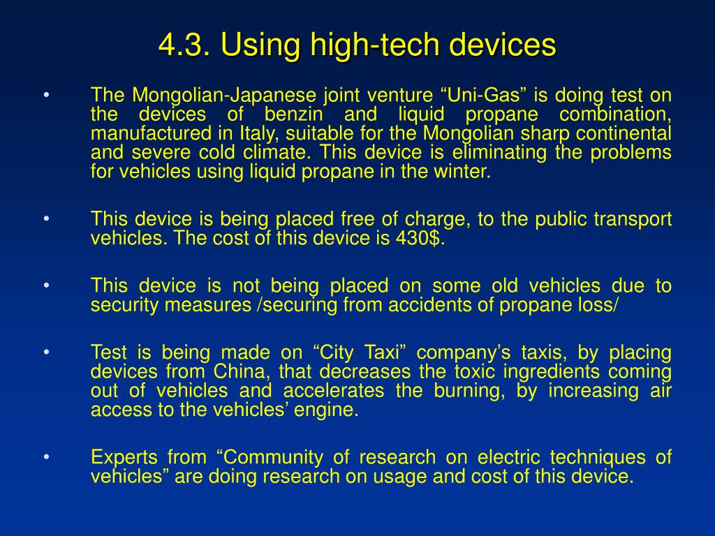 4.3. Using high-tech devices