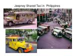 jeepney shared taxi in philippines