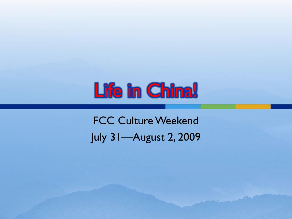 life in china l.