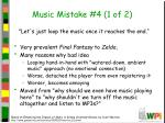 music mistake 4 1 of 2