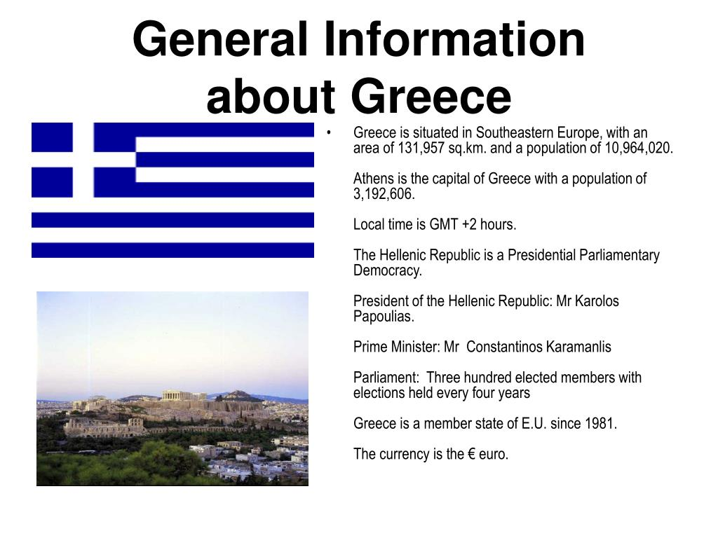 general information about greece l.