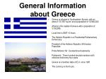 general information about greece