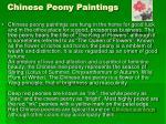 chinese peony paintings