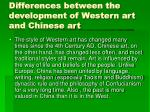 differences between the development of western art and chinese art
