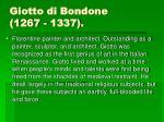 giotto di bondone 1267 1337