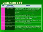listening p44