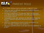 parent role17