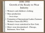 1890 1950 growth of the ready to wear industry