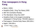 free newspapers in hong kong
