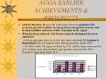 agoa earlier achievements prospects