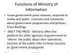 functions of ministry of information