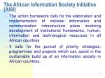 the african information society initiative aisi8