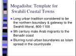 mogadishu template for swahili coastal towns