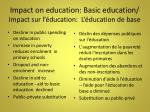 impact on education basic education impact sur l ducation l ducation de base