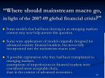 where should mainstream macro go in light of the 2007 09 global financial crisis