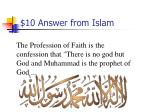 10 answer from islam