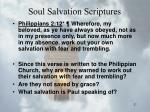 soul salvation scriptures27