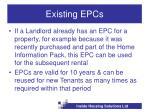 existing epcs