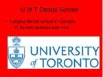 u of t dental school