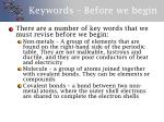 keywords before we begin