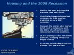 housing and the 2008 recession2