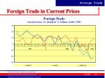 foreign trade in current prices