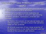 international cable protection committee icpc