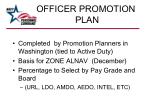 officer promotion plan