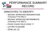 performance summary record