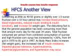 hfcs another view