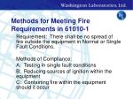 methods for meeting fire requirements in 61010 1
